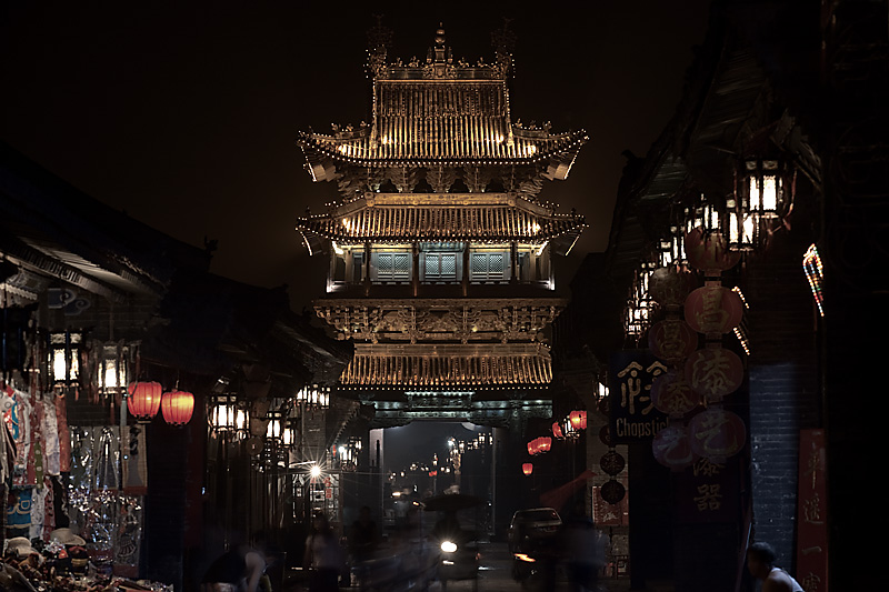 A beautifully preserved Chinese gate in a village. - Pingyao, Shanxi, China - Daily Travel Photos