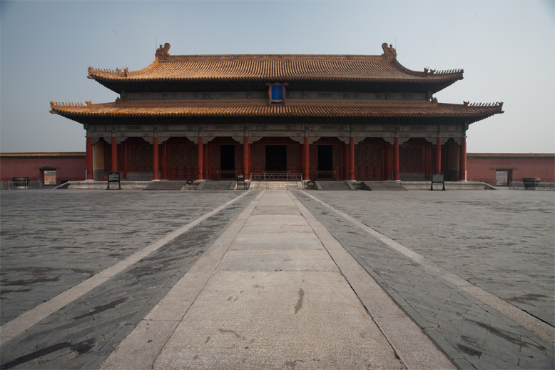 Forbidden City hall building after rains. - Beijing, China - Daily Travel Photos