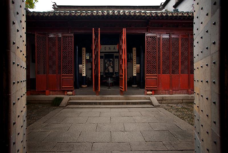 A manicured garden estate.  - Suzhou, Jiangsu, China - Daily Travel Photos