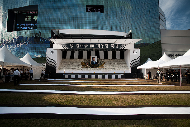 Fallen Laureate Kim Dae Jung Praying Grounds - Seoul, South Korea - Daily Travel Photos