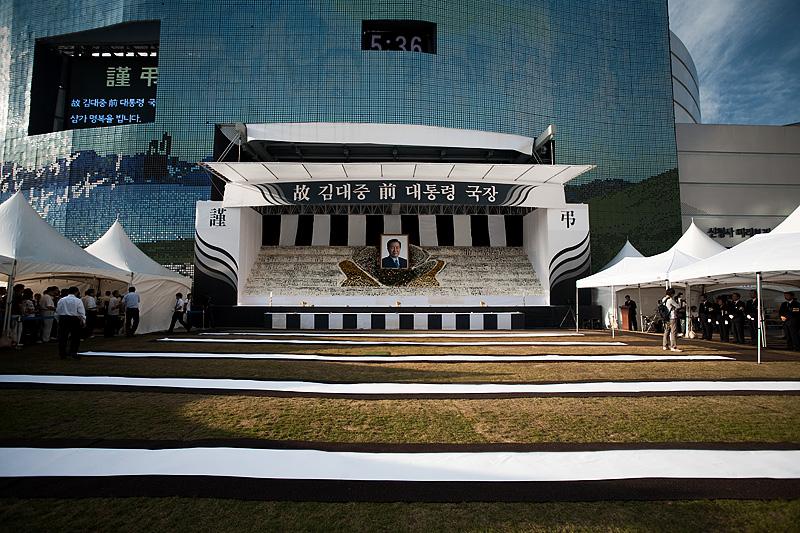 Fallen Laureate Kim Dae Jung Praying Grounds - Seoul, South Korea - Daily Travel Photos