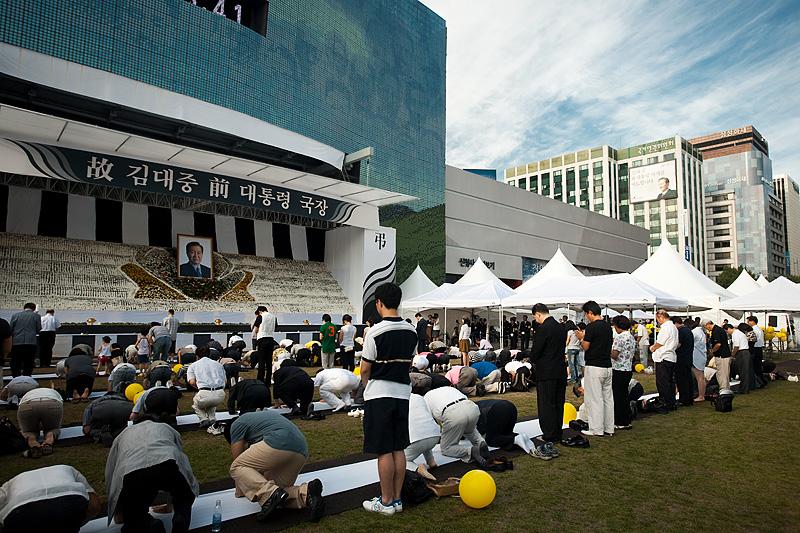 Fallen Laureate Kim Dae Jung Prayers - Seoul, South Korea - Daily Travel Photos