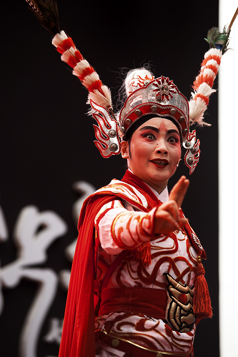 Fierce Face Beijing Opera 2 seconds - Seoul, South Korea - Daily Travel Photos