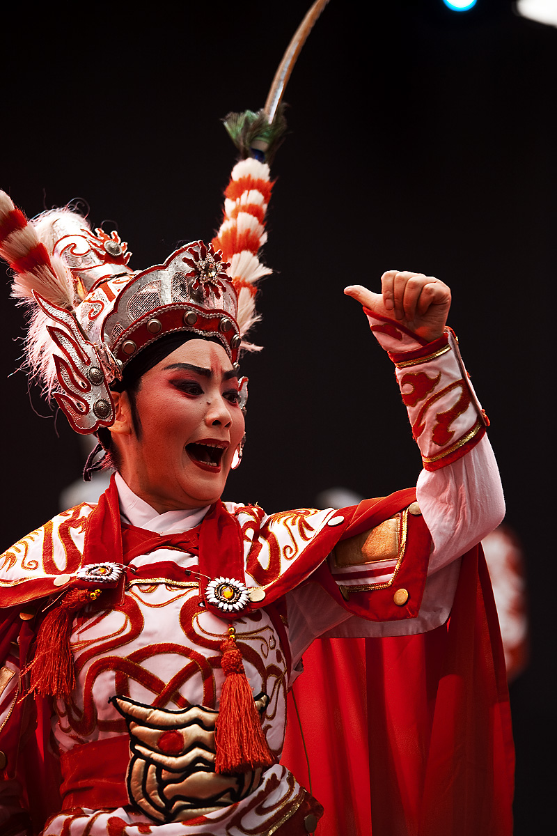 Fierce Face Beijing Opera Me - Seoul, South Korea - Daily Travel Photos