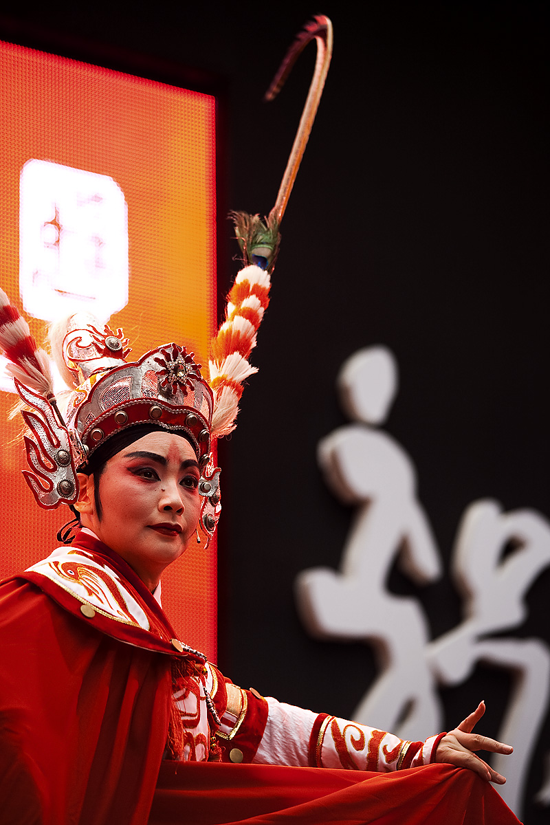 Fierce Face Beijing Opera Calm - Seoul, South Korea - Daily Travel Photos