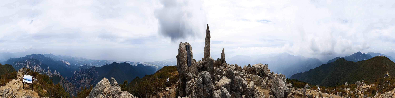 Panorama Dae Chung Bong Peak - Seoraksan, South Korea - Daily Travel Photos