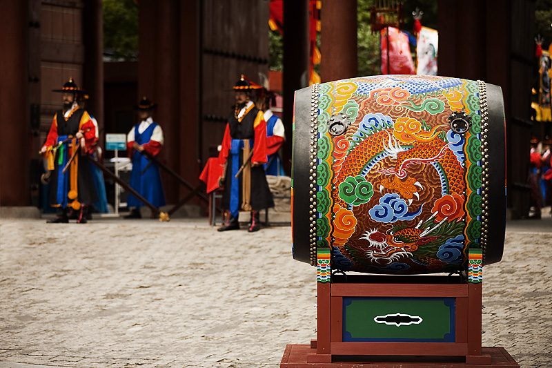 Changing Guards Ceremony Deoksugung Palace Daehanmun Drum - Seoul, South Korea - Daily Travel Photos