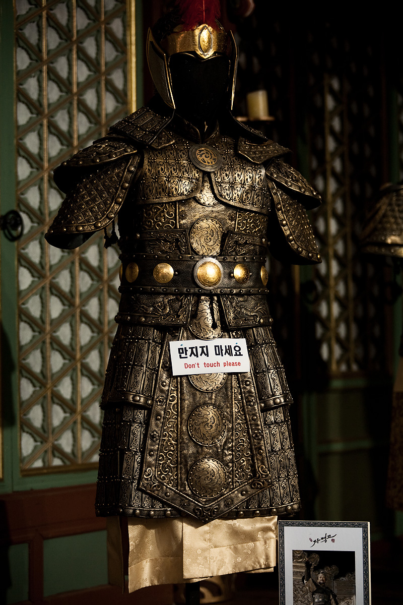 Dark Body of Armor Movie Wardrobe - Seoul, South Korea - Daily Travel Photos
