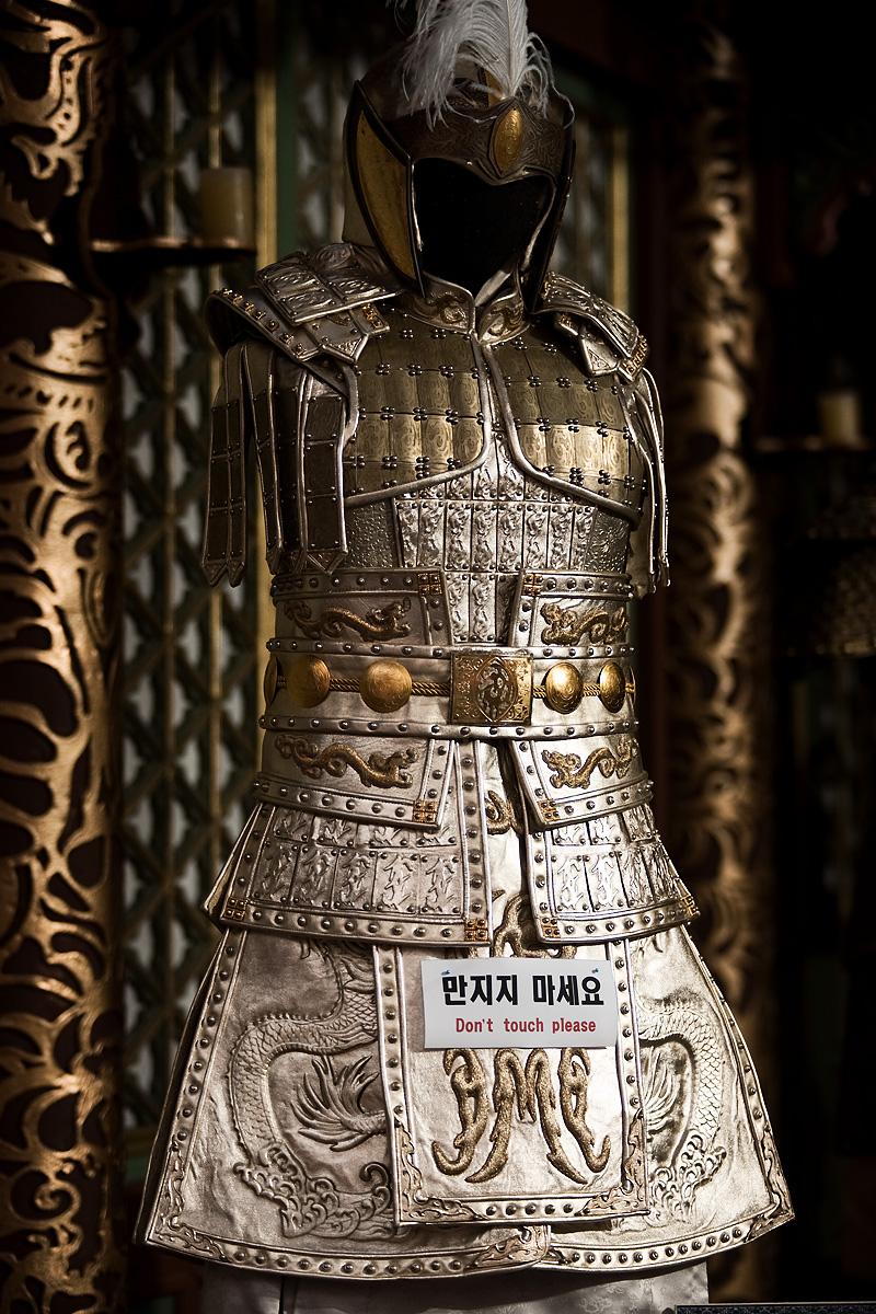 Light Body of Armor Movie Wardrobe - Seoul, South Korea - Daily Travel Photos