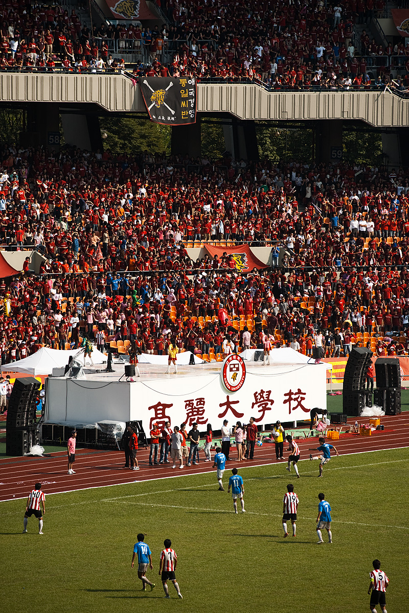 Yonsei Koryo University Friendship Games Soccer Crowd - Seoul, South Korea - Daily Travel Photos