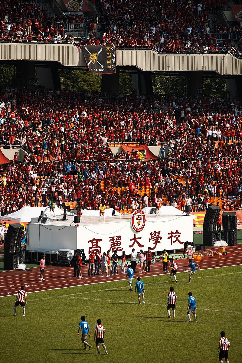 Yonsei Koryo University Friendship Games Soccer Crowd - Seoul, South Korea - Daily Travel Photos
