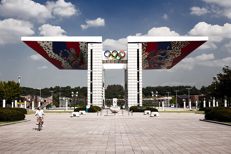 World Peace Gate Olympic Memorial Building Bicyclist Park - Seoul, South Korea - Daily Travel Photos
