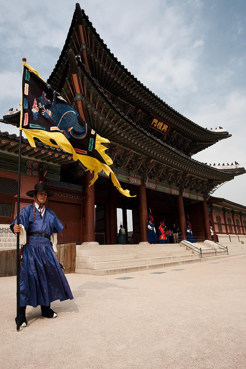 Gyeongbokgung Palace Hyeungryemun Gate Changing Guards Ceremony - Seoul, South Korea - Daily Travel Photos