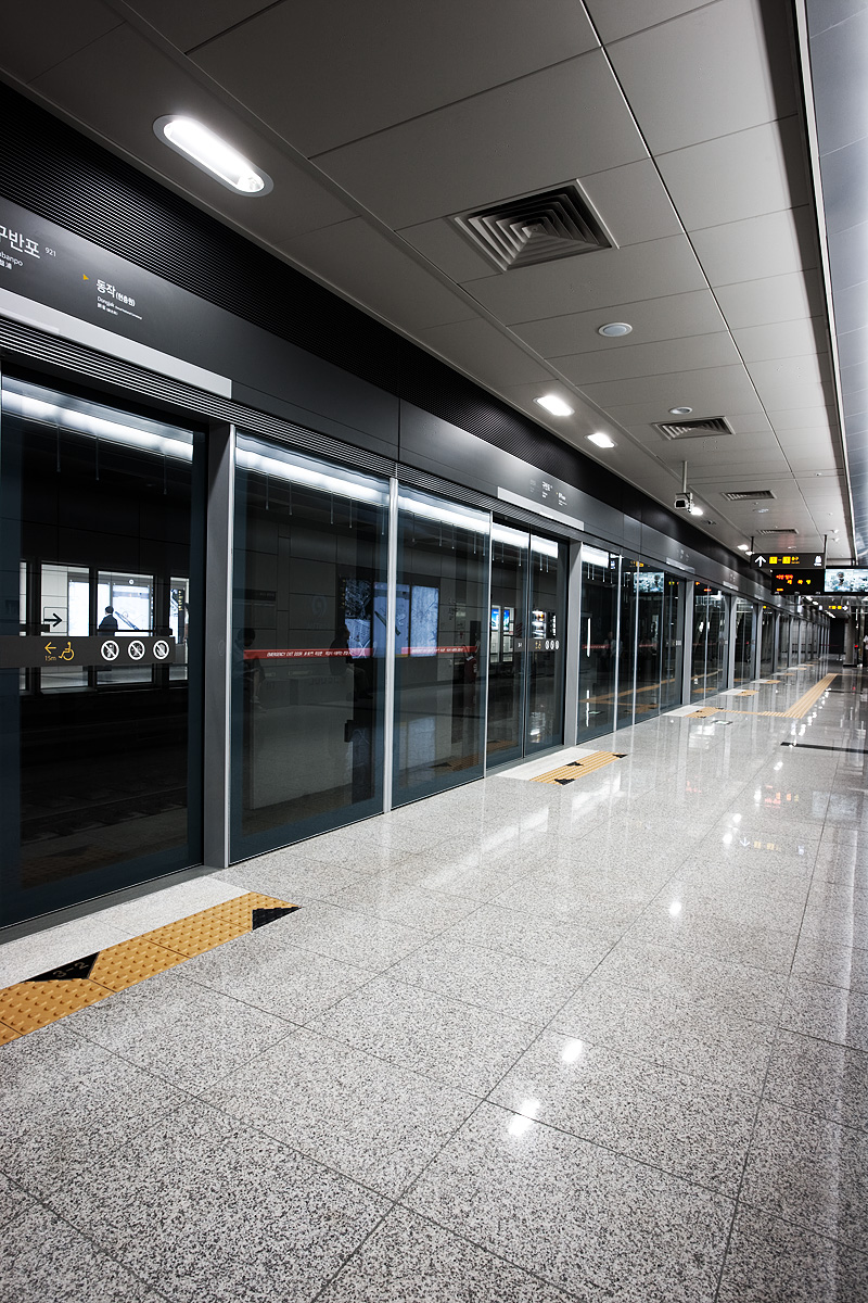 Subway Line Nine Gubanpo Station Metro Clean - Seoul, South Korea - Daily Travel Photos