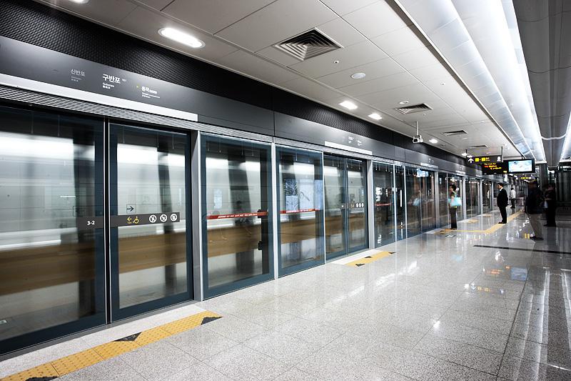 Subway Line Nine Gubanpo Station Metro Clean Arriving Train - Seoul, South Korea - Daily Travel Photos
