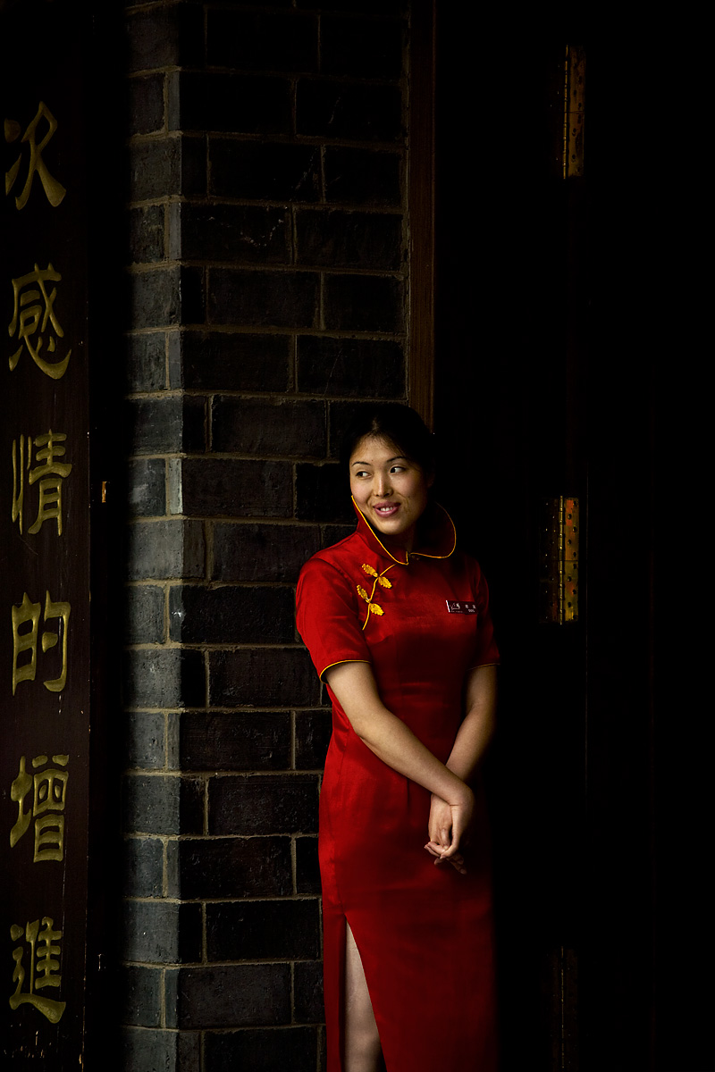 Chinese Woman Red Silk Dress Restaurant Greeter - Kunming, Yunnan, China  - Daily Travel Photos