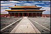 Royal Courtyard Photo: A building in the Forbidden City.  I'd beaten the crowds into the Forbidden City by purchasing a ticket the night before but in an effort to keep my photos people-free, I hastened my workflow to stay one step ahead of the advancing tourists.  As a result, I didn't take notes on the buildings I photographed.  If anyone knows the name of this building, please leave me a comment or shoot me an email.