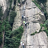 Pathways (Huangshan II) Photo: Follow the myriad pathways and bridges around Huangshan (Yellow Mountain), for spectacular views of peaks and valleys.