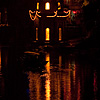 String Lighting Photo: The nighttime reflection of a pagoda in the Li River of Fenghuang.
