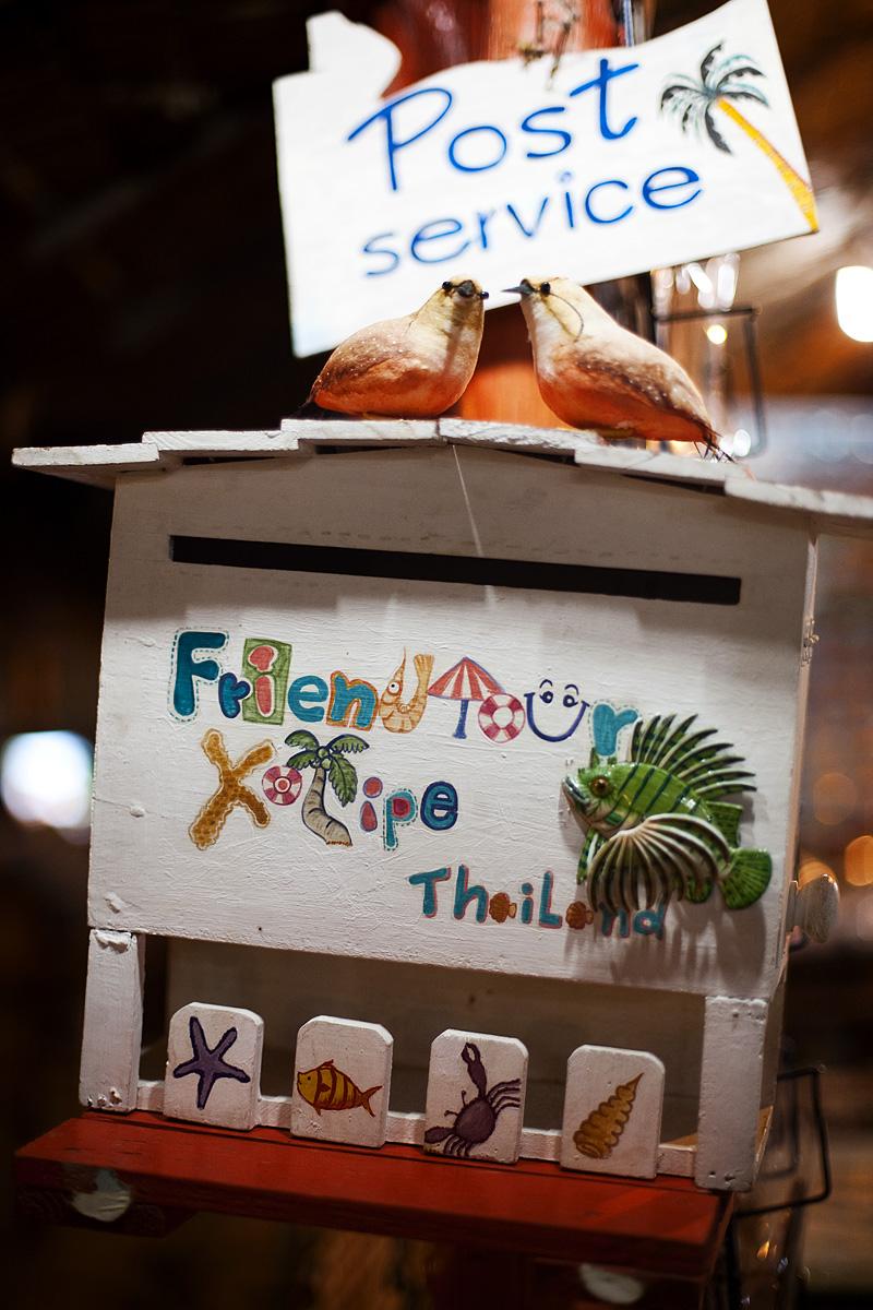 """An ornamental mailbox outside a postcard store called """"Friend Tour"""". - Ko Lipe, Thailand - Daily Travel Photos"""