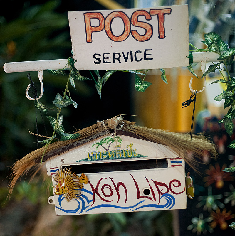 "An ornament mailbox outside the ""Travel Store"" - Ko Lipe, Thailand - Daily Travel Photos"
