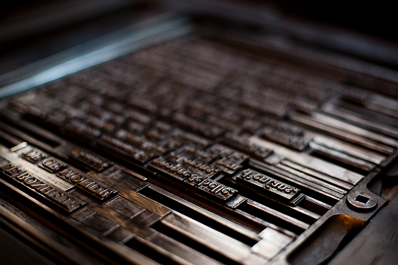 The plate of an traditional printing press at the Plantin-Moretus Museum. - Antwerp, Belgium - Daily Travel Photos