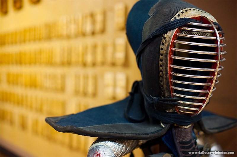 Part of the armor used in the Japanese sport of Kendo - Seoul, South Korea - Daily Travel Photos