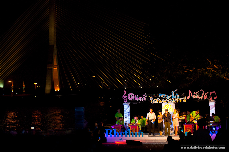 Rama VIII Bridge Open Air Performance Stage MC - Bangkok, Thailand - Daily Travel Photos