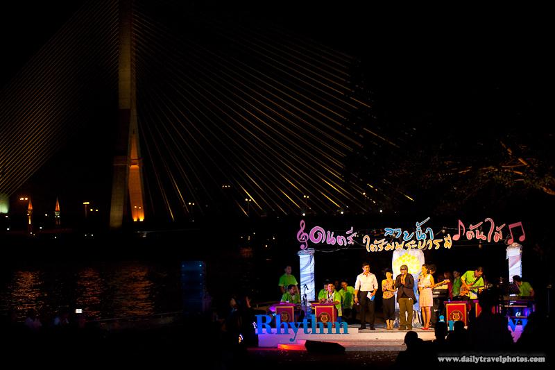 Rama VIII Bridge Open Air Performance Stage MC - Bangkok, Thailand - Daily Travel Photos