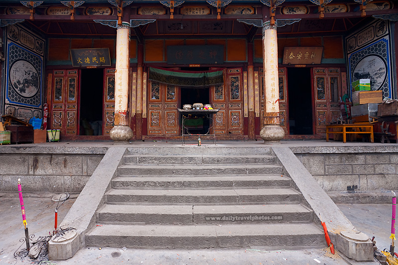Bai Minority Temple Steps and Decorated Doors - Dali, Yunnan, China - Daily Travel Photos