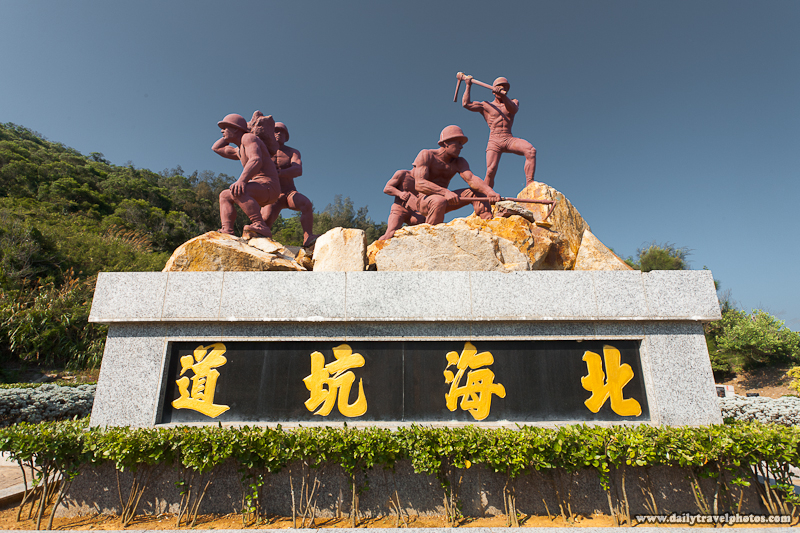Beihai Tunnel Statue Army Construction - Nangan, Matsu Islands, Taiwan - Daily Travel Photos