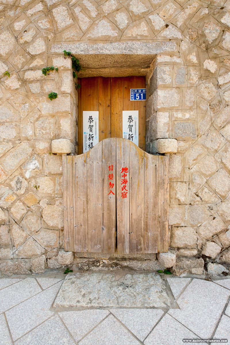 Saloon-Style Half Swinging Doors of a Traditional Stone House in Qinbi village - Beigan, Matsu Islands, Taiwan - Daily Travel Photos