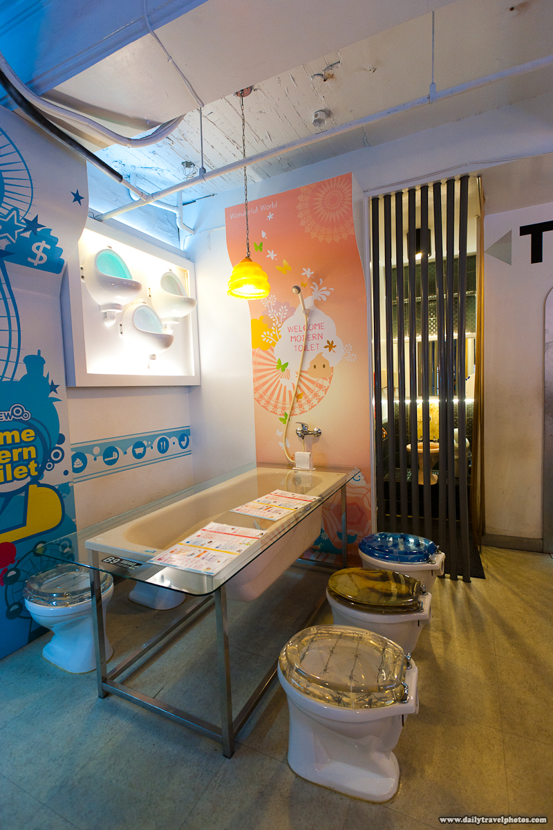 Toilet Seats and Bathroom Themed Furniture at Modern Toilet Restaurant - Taipei, Taiwan - Daily Travel Photos