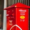 Thailand Post Box Photo: A Thailand mail box in an beautiful shade of red.