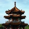 Pagoda Park Photo: An ornamental pagoda at the 228 Peace Memorial Park in central Taipei.