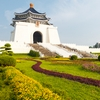 Colossal Commemorator Photo: A colorful garden in front of the Chiang Kai Shek Memorial Hall in downtown Taipei.