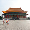 Three Halls Photo: A user controlled panorama of Liberty Square and the Chiang Kai Shek Memorial Hall, the National Concert Hall and the National Theater.