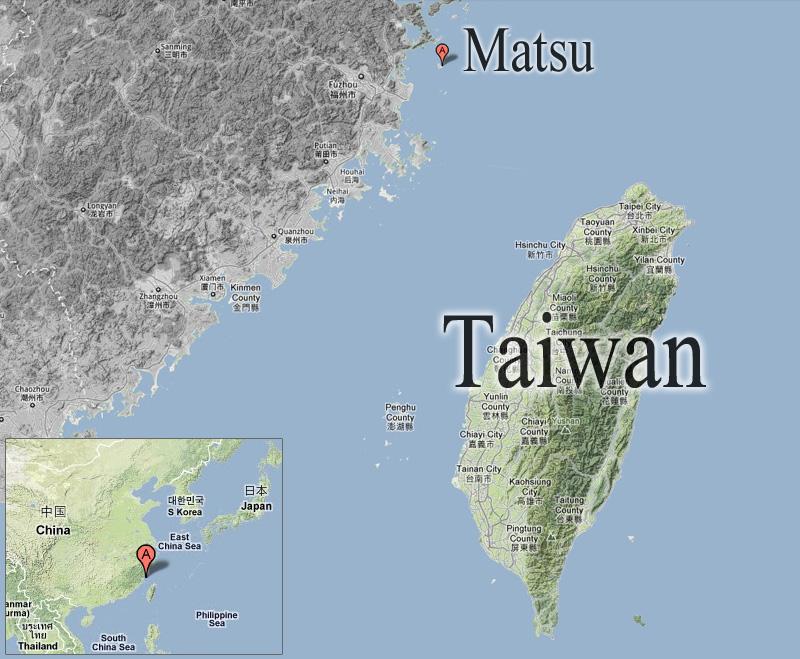 Matsu Island Taiwan  city photos : Matsu Island of Dongyin in Taiwan. Dongyin, Matsu Islands, Taiwan ...